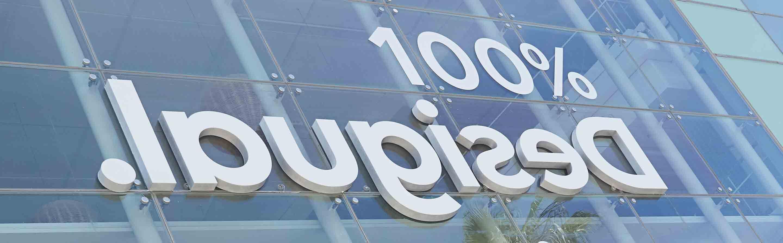 """Desigual abre una nueva era con un cambio de logo """"a su imagen y semejanza"""""""