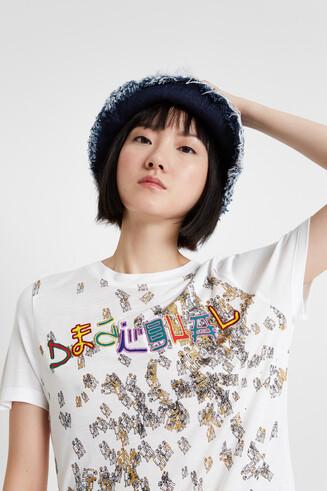 Oriental logomania T-shirt