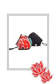 Maxi-Floral reversible mask + pouch | Desigual